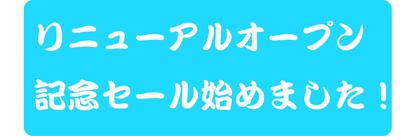 名称未設定-1.jpg.jpg