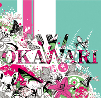DJ OKAWARI_Photo(small).jpg