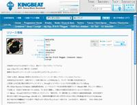 KINGBEAT画像.jpg