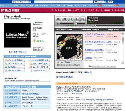 MySpace(3-14)1.jpg
