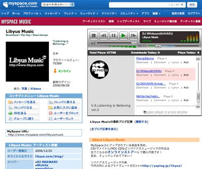 MySpace(8:28).jpg