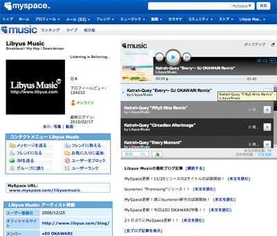 MySpace画像(2010.2.18).jpg