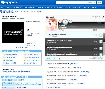 MySpace画像.jpg