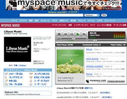 MySpace画像1.jpg