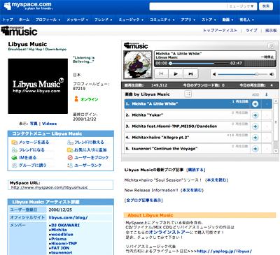 MySpace_TOP画像.jpg