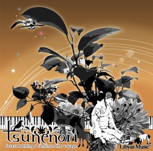 Tsunenori_7