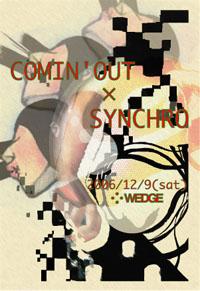 synchro_flyer_06-12-09omote.jpg