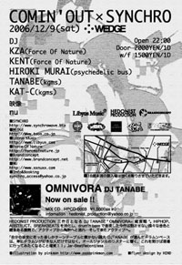 synchro_flyer_06-12-09uraout.jpg