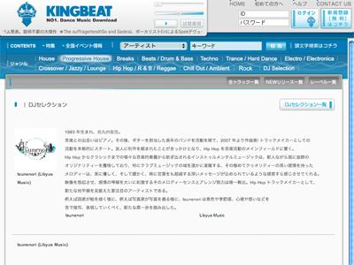 tsunenori_DJSelection.jpg