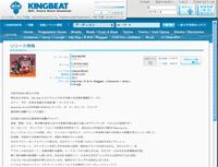 tsunenori_kingbeat画像.jpg