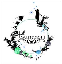 Tsunenori_7%22_仮(small).jpg